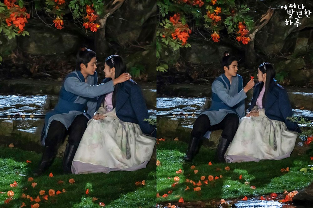 Extraordinary You Kim Hye Yoon Kim Ro Woon Lee Jae Wook Lee Na Eun Korean Drama MBC korean idols celebrities actors actresses shooting locations