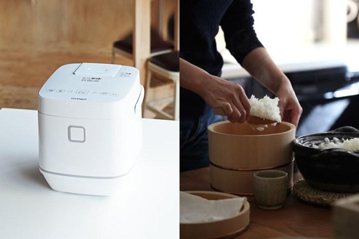 引起網路熱議:日本家電品牌推出「減醣電子鍋」,減肥也能安心吃白飯!