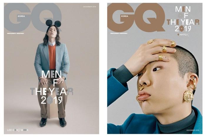 韓國《GQ》Men of the Year:李棟旭、吳赫、黃旼炫、宋旻浩齊登上 12 月封面!