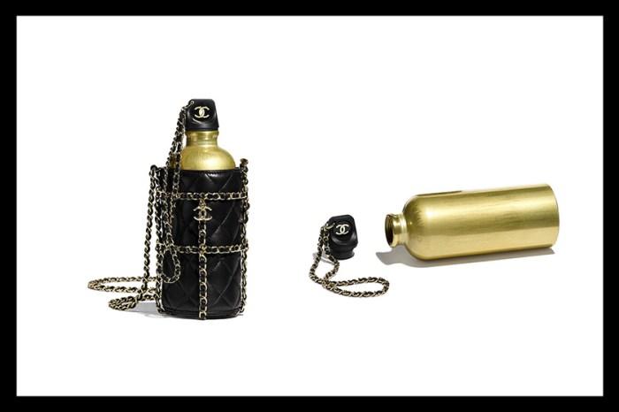 Chanel 推出華麗金黃色水壺,經典菱格紋提袋將優雅與摩登絕美融合!