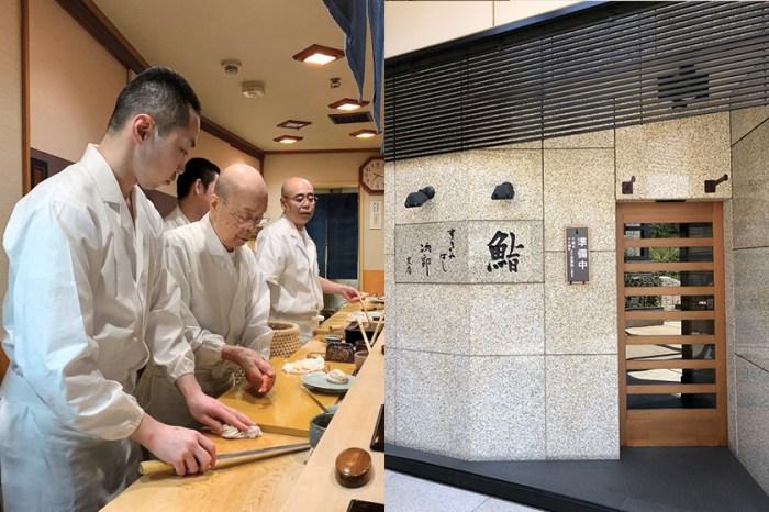 連續 12 年摘下三星,為什麼日本「壽司之神」名店今年被東京米其林除名?