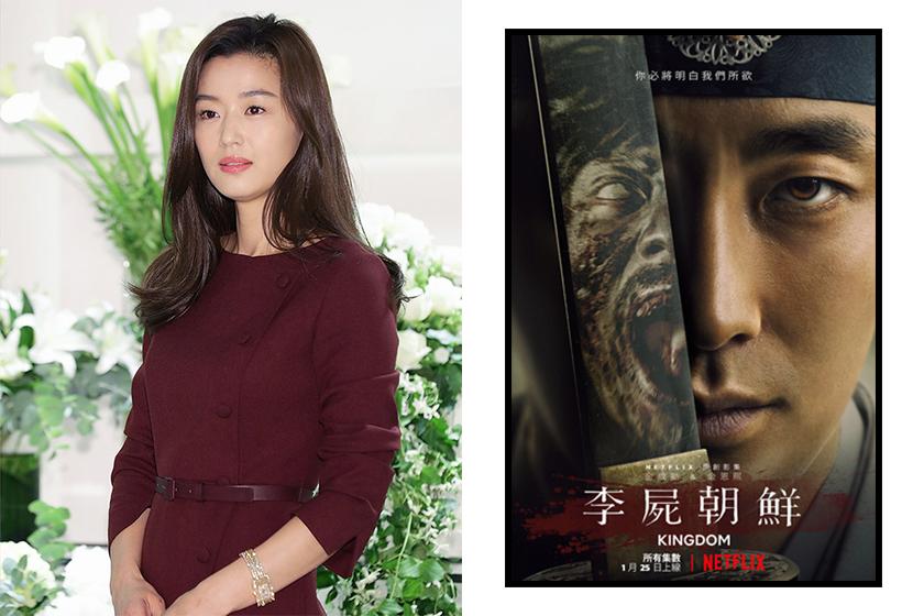 Jun Ji Hyun reportedly joining cast of Netflix Kingdom