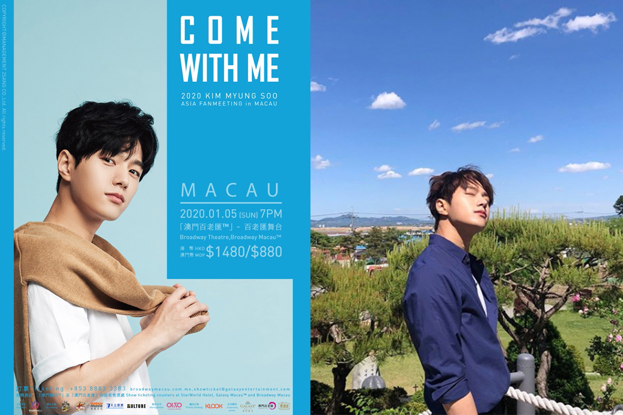 2020 KIM MYUNG SOO 1ST ASIA TOUR FANMEETING 'COME WITH ME' IN MACAU