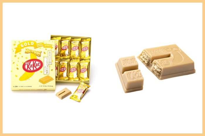 銷魂的零嘴聯名:Kit Kat x Tokyo Banana 為 2020 東京奧運推出限定口味!