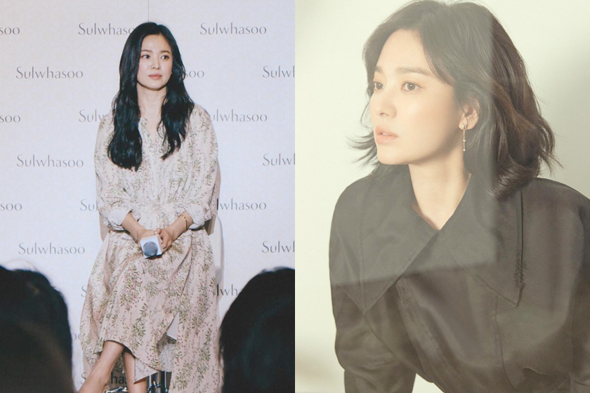 song hye kyo blazer styling tips Suecomma Bonnie lookbook