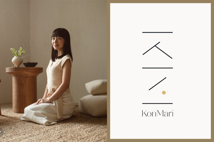 「收納女王」近藤麻理惠開設網店,把讓人怦然心動的生活實體化!