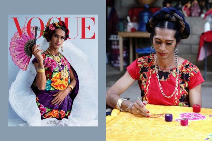 120 年以來的破格封面人物!Vogue 首次選用墨西哥第三性別人士
