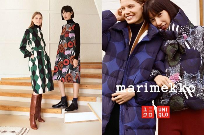 過個充滿北歐印花的冬日:UNIQLO x Marimekko 第二彈台灣販售消息公開!