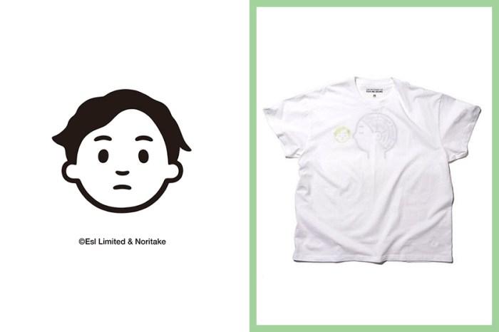 更新:Noritake 聯乘陳奕迅的首回產品曝光!一件 T-Shirt 有著深層意思!