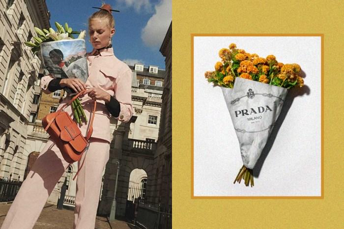 Prada 開了一間花店?將時尚結合花藝推出絕美限定花紙!