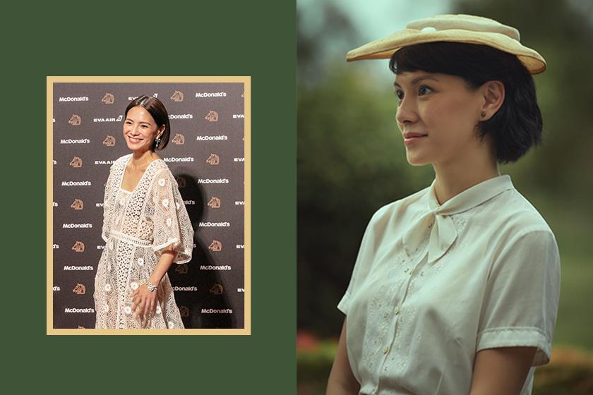 SinJe Lee golden horse awards 2019