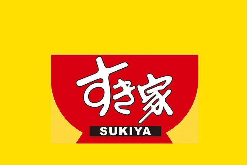 sukiya beef rice in hong kong mong kok