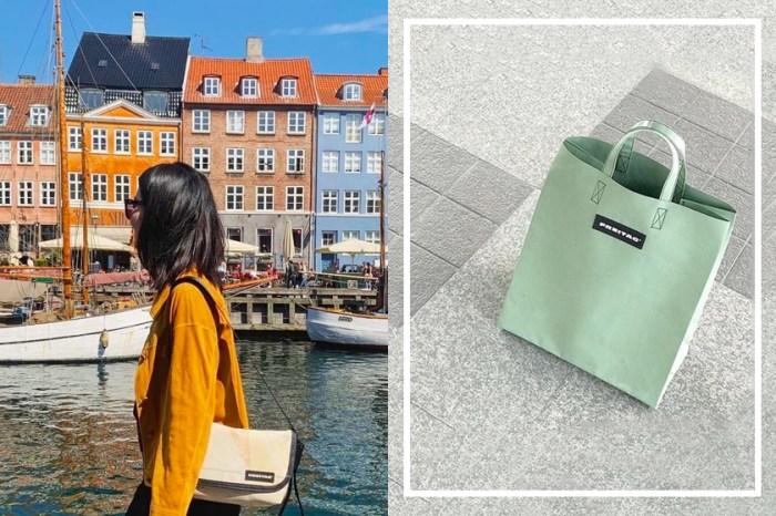 最時髦的環保手袋:創立 20 年,一定要認識來自瑞士的 FREITAG!