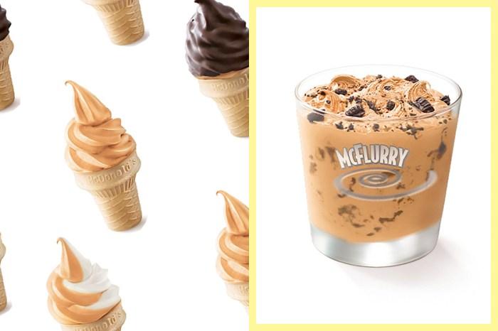 滿滿熱帶風情的泰奶:新加坡麥當勞推出限定口味蛋捲冰淇淋、冰炫風!