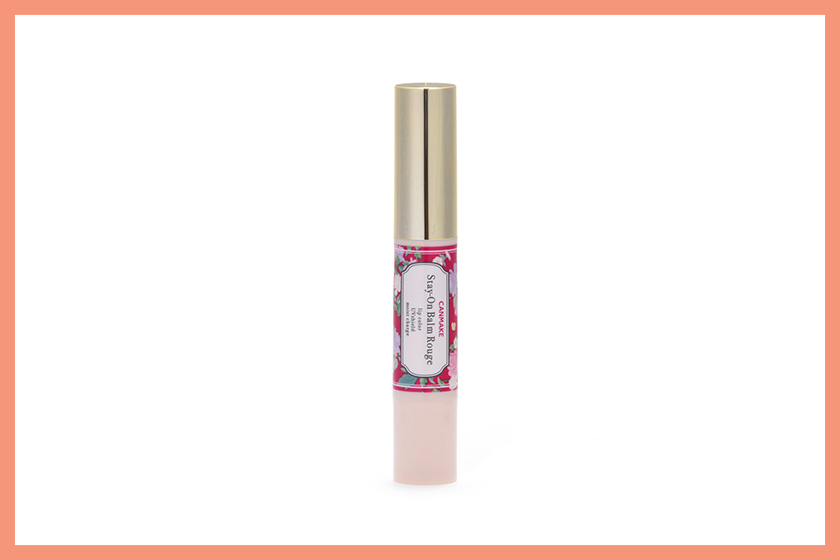 tinted lip blam lip stick Hydrating