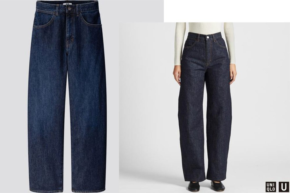 uniqlo-U-jeans