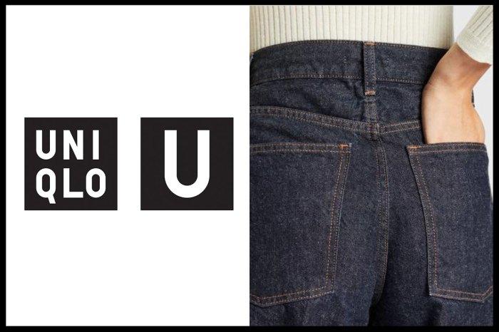 就是這條 Uniqlo U 牛仔褲!是嬌小女的顯高救星