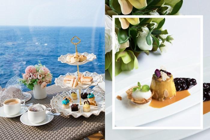 2020 來一趟不一樣的旅行,在世界級郵輪上品嚐戴安娜與英女皇最愛的美食!