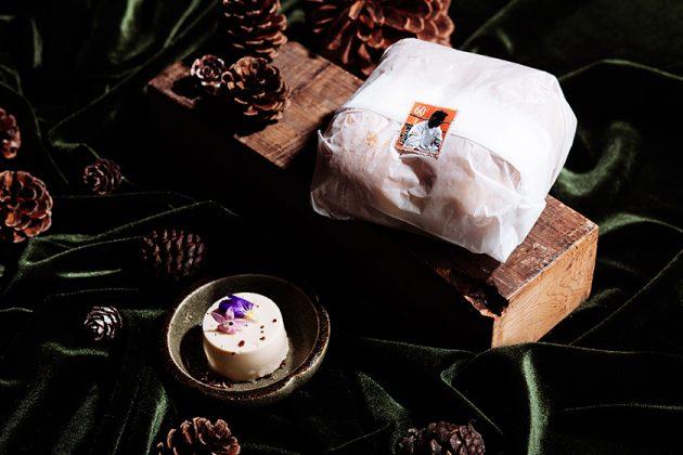town by bryan nagao christmas menu limited taipei holiday
