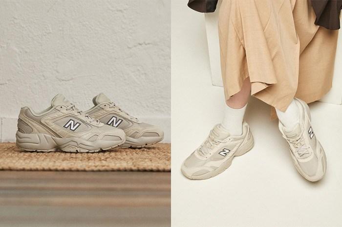 今年冬天,New Balance 用這一雙「奶茶色」老爹鞋攻陷所有韓國女生!