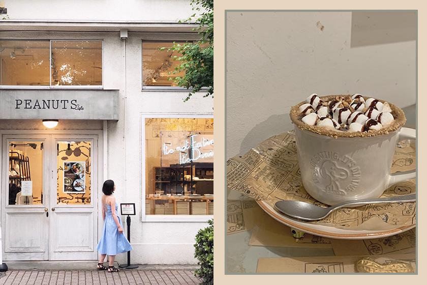 Snoopy PEANUTS Cafe Tokyo