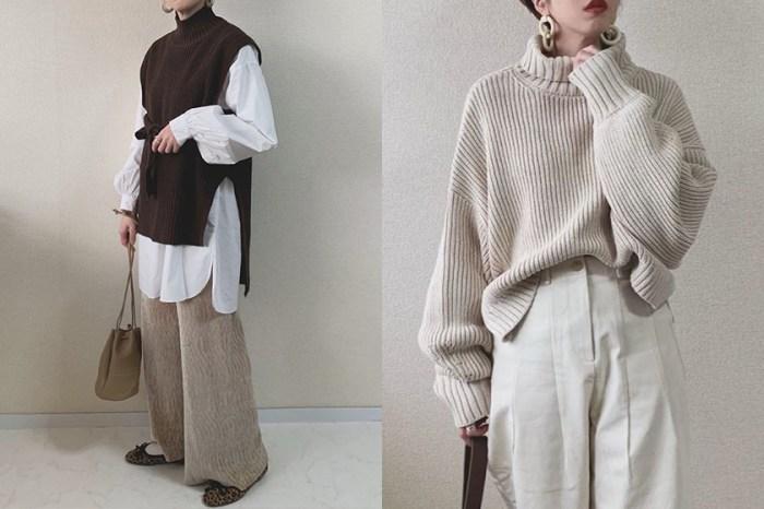 給你滿滿的冬日穿著靈感:偷師這個日本女生如何用毛衣搭出獨特氣質!