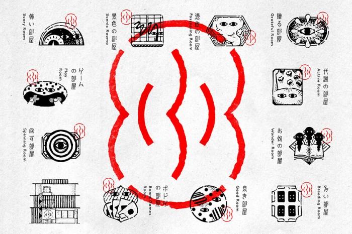 這間「不思議旅社」在日本爆紅:11 個不同主題房間,像有生命一樣會跟你互動!