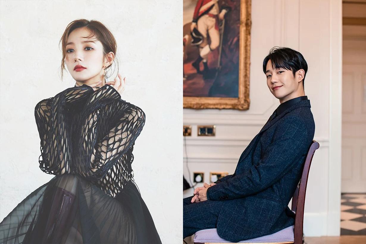 2020 Korean Drama