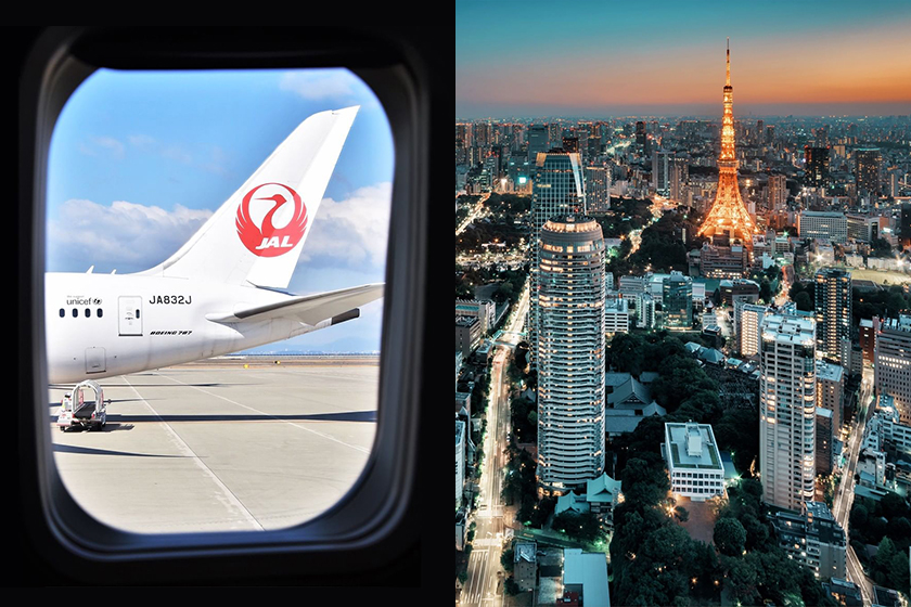 Japan Airlines Your Japan 2020 Campaign 100000 Free Ticket