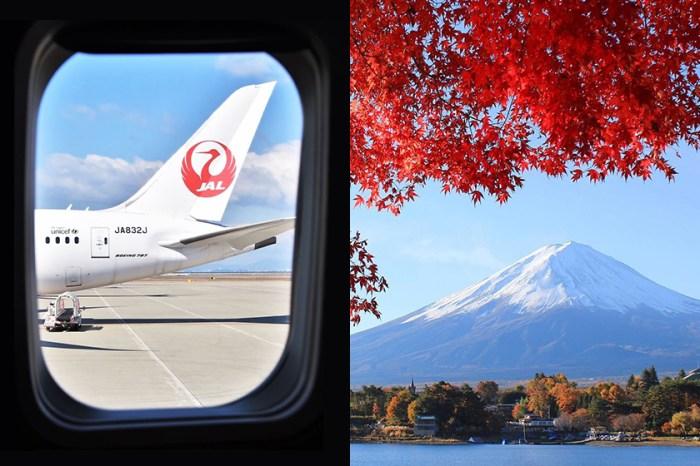 把握機會:2020 年日本 JAL 航空要送出 100000 張免費機票給外國旅客!
