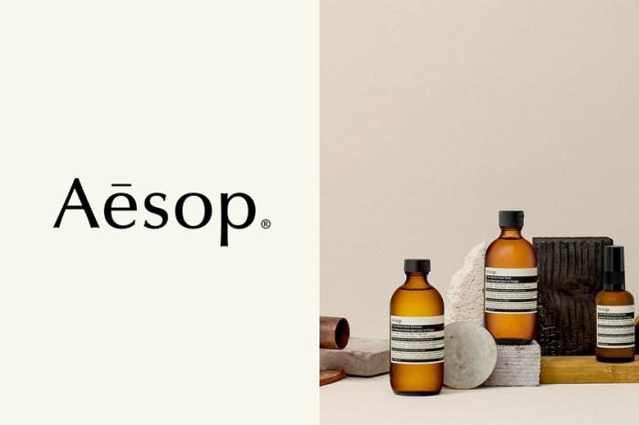 可能一直都錯了!保養品牌 Aesop 該怎麼唸?聽聽澳洲人的正確發音