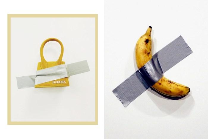 一條香蕉成為全球藝術焦點,品牌可以從中學會怎樣的一課?