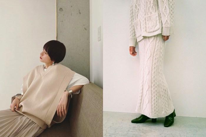 從日系小眾品牌找到松本惠奈的影子,更推出一系列極簡童裝設計!