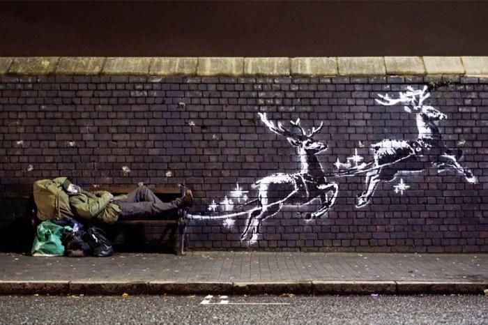 聖誕節最窩心的藝術:Banksy 全新作品讓你的情感一秒由悲轉喜!
