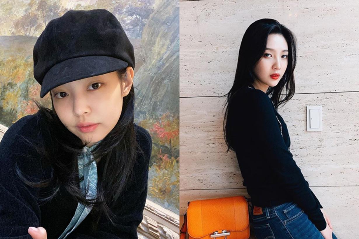 BLACKPINK Jenny VS Red Velvet Joy Cardigan Style