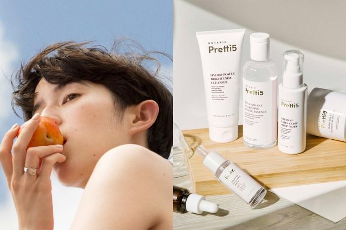日本製造+純素理念:崇尚天然的你,別錯過這新誕生的護膚品牌!
