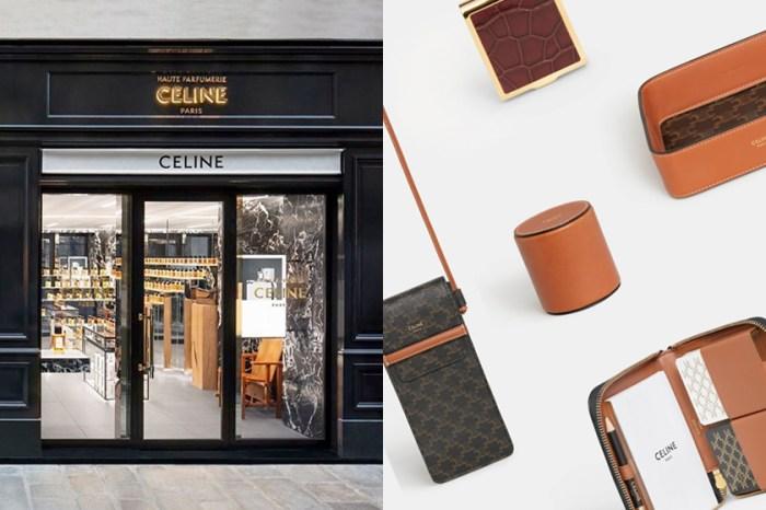 翻出品牌 70 年代資料庫:CELINE 除了打造香水,更推出了一系列生活居家小物!