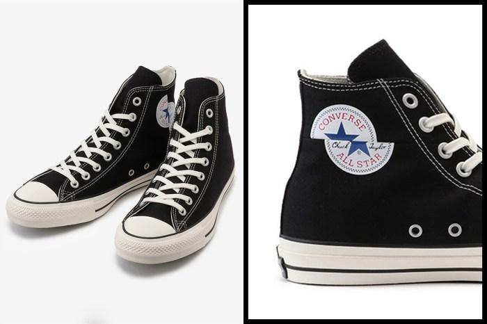 設計沒有出錯!Converse 新推出不對稱標誌的 All Star 100 塑造獨特俏皮造型!