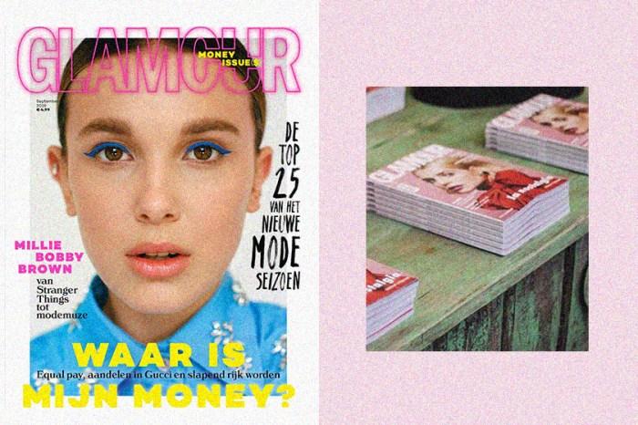 紙媒時代宣告結束?創刊 27 年,《Glamour》義大利版將要停刊!
