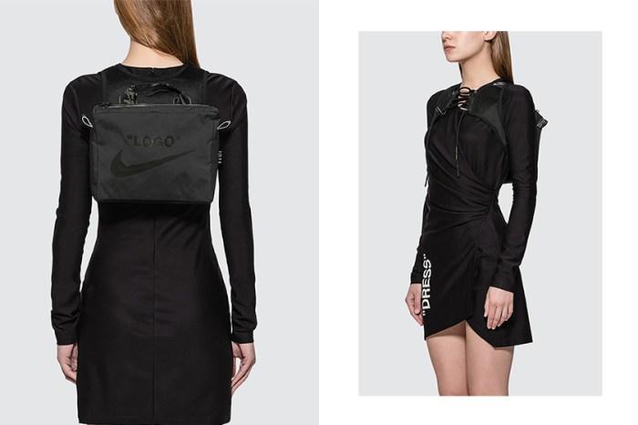 特別為女性打造:Nike x Off-White 這一款背心後揹包,將潮流與機能性完美融合!