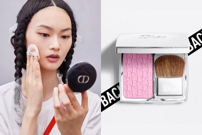 宛若專屬訂製彩妝:Dior Backstage 系列推出新品,一款能依據肌膚含水量散發出不同光澤的腮紅!