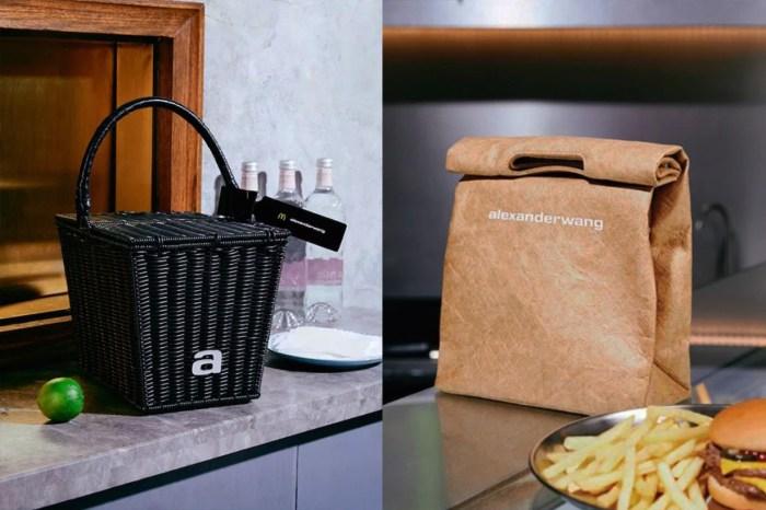 繼午餐手拿包後,Alexander Wang 攜手麥當勞推出牛皮漢堡紙袋與野餐竹籃!