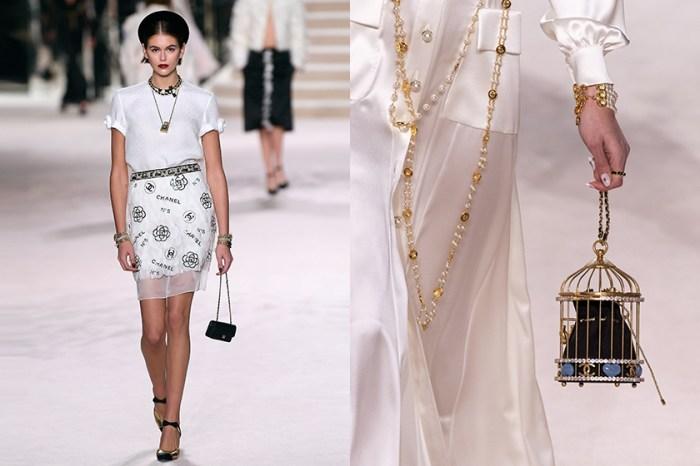 Chanel Métiers d'art 工坊系列回歸巴黎,迷你 2.55 手袋將穩坐明年 It Bag?