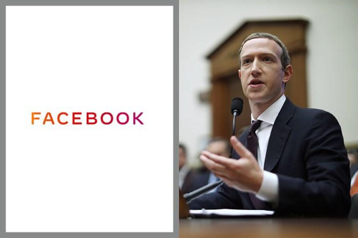 你會是其中一個嗎?Facebook 被指有超過 2.67 億名用戶資料於暗網流出!