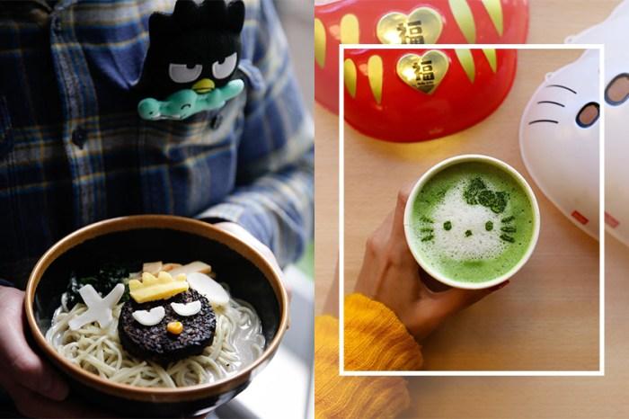 不會捨得吃下肚:歐洲首間 Sanrio Cafe 不論是女生,就連男生看到也忍不住拍照!
