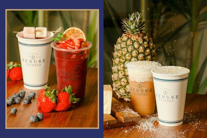 人氣手搖飲料 KEBUKE 推出限定飲品,台北只有這家咖啡廳喝得到!