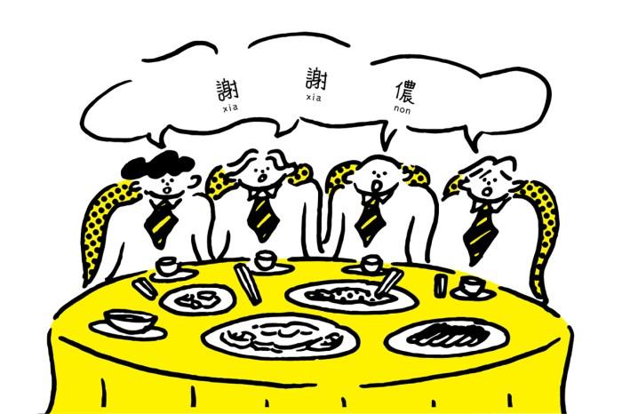 香港獨有風景原來在餐桌上?去大館看展覽「日安時刻」取共鳴!