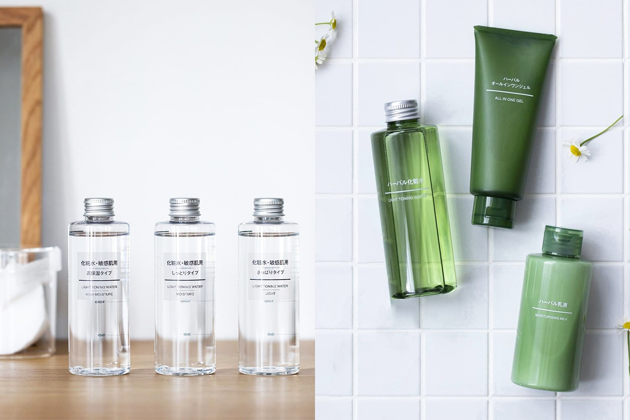 Japan Muji 2019 Best Sellers Booster Essence Lotion Sensitive Skin Collection japanese skincare