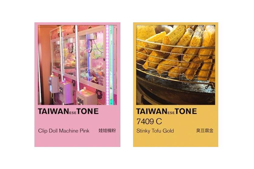 pantone Taiwanese Tone color culture local