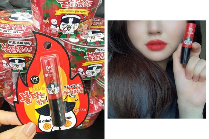 三養辣雞麵踏過界推出火紅色唇膏!網民:會有辣味嗎?